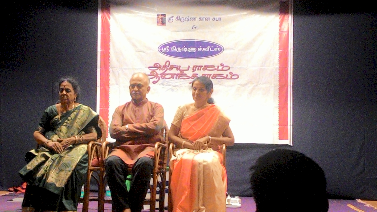Lekshmy Manoj receives Nallore award for contributions to music teaching